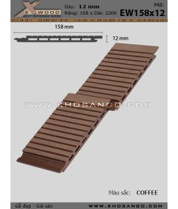 Exwood Walling EW158x12_coffee