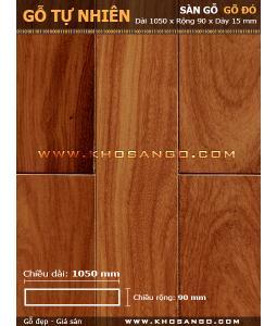 Doussie hardwood flooring 1050mm