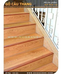 Gỗ cầu thang CT-K010